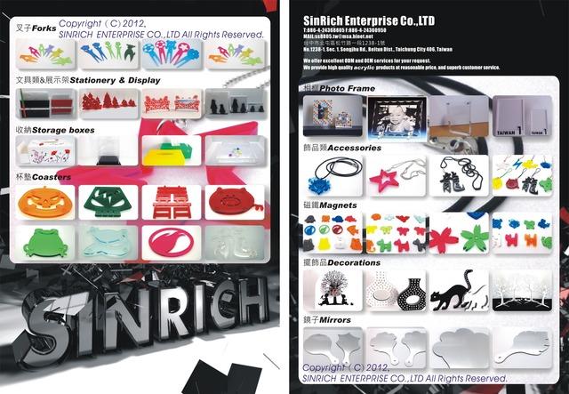 新順公司 2011年外銷產品DM