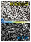 冠祥科技-不鏽鋼螺絲除油洗白鈍化
