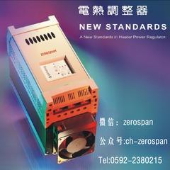 ZEROSPAN (傑羅司邦) SCR 電熱調整器 電力調整器 FB40025