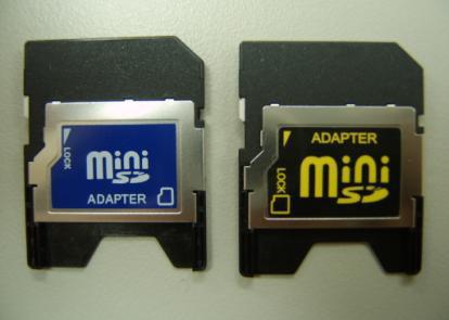mini sd adapter (iron)