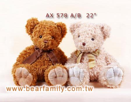 经典手工泰迪熊 绒毛玩具 布娃娃 熊宝贝 熊玩偶