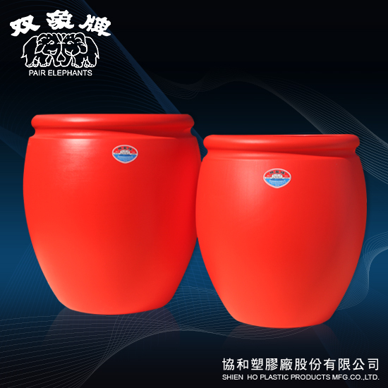 product image 水缸(柑色)