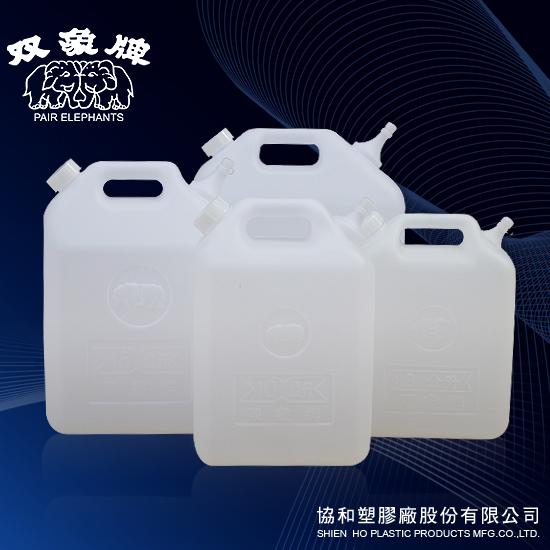 product image 固定頭油桶