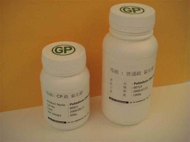 氯化鈀 Palladium Chloride PdCl2