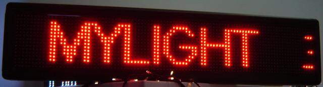 led 跑马灯 产品图展示