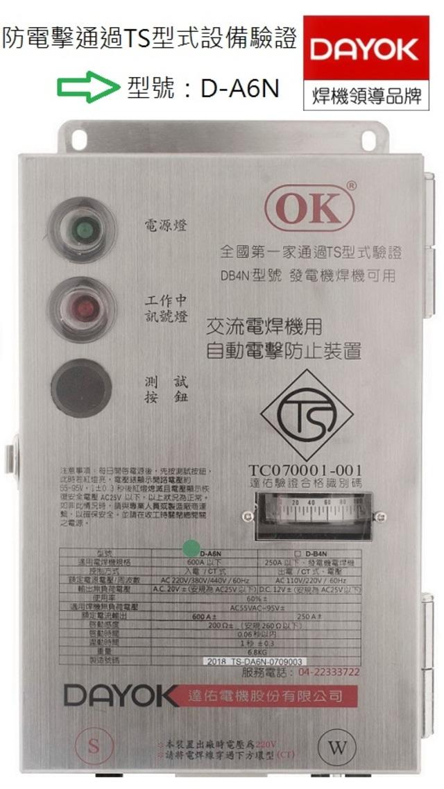 小型交流电焊机/智慧型218a(500x500,66k)-小电焊机 小电焊机价格 东图片