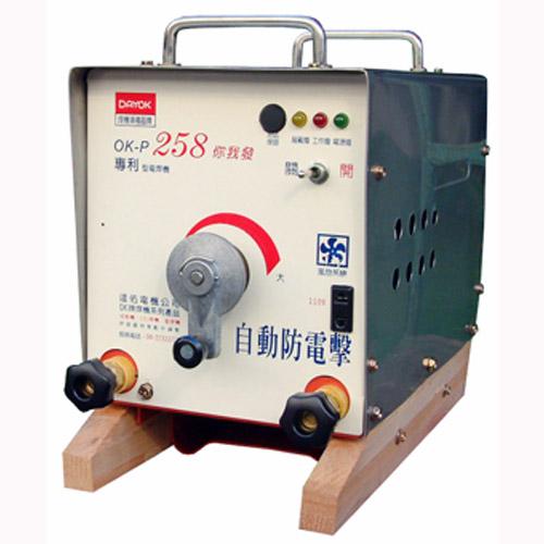 小型交流电焊机258a附防电击装置