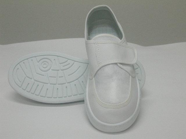SPU網狀鞋