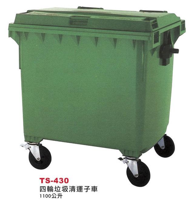 垃圾桶,垃圾箱,清洁箱,清洁桶,纸屑桶,烟灰缸,烟灰桶,雨伞架,运书车