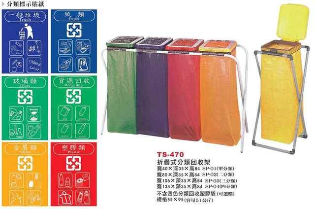 脚踏式气压方型垃圾桶(符合ul规格ˋ专为手术室