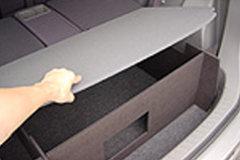 置物箱隔板