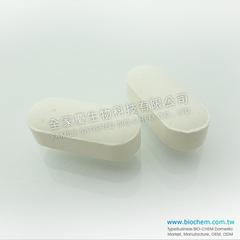 錠劑形狀~長條形(長20mm*寬8mm)