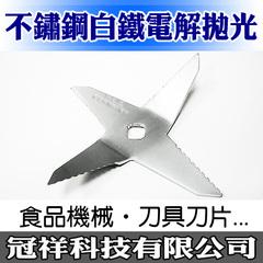 不鏽鋼食品器材電解拋光(陽極處理)/不鏽鋼洗白