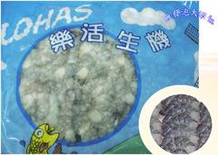 藍蝦蝦仁 產品圖展示