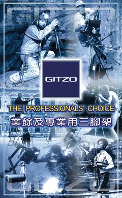 GITZO 產品圖展示