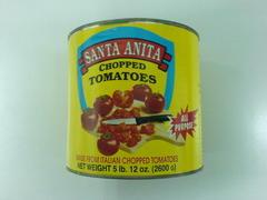 蕃茄粒/蕃茄碎丁 產品圖展示