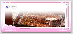 三井蒲燒鰻 產品圖展示