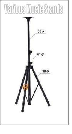 三腳型喇叭架 音箱架  產品圖展示