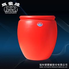 水缸(柑色)-26斗