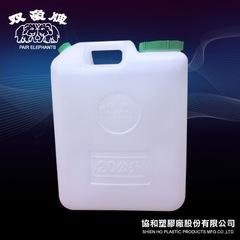 20公升【大型】礦泉水桶(大口桶)