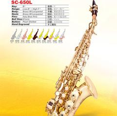 Soprano Curve Saxophone 產品圖展示