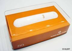O2高純氧氣隨身瓶 ZIO2氧氣隨身瓶 產品圖展示