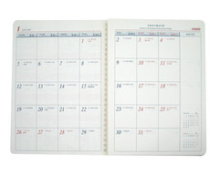日誌款式-內頁紙 產品圖展示