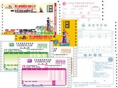 連續二、三聯單報表紙及電腦信封 產品圖展示