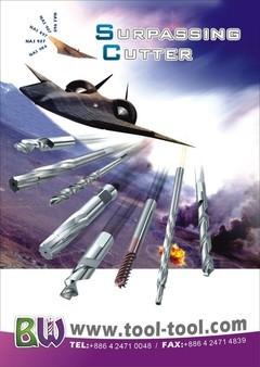 碧威航太刀具 產品圖展示