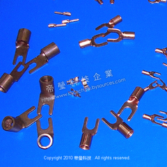 精密沖壓 Y端子 R端子生產製造