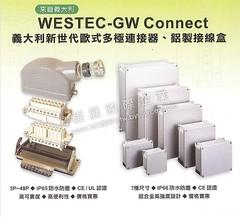 WESTEC-GW CONNECT多極連接器、鋁合金接線盒