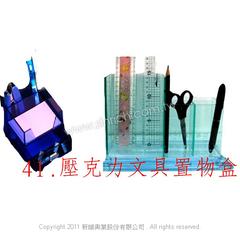 壓克力文具置物盒 產品圖展示