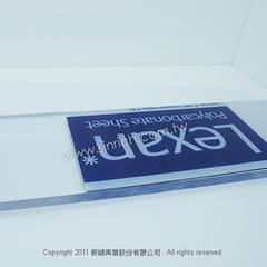 PC板-進口奇異LEXAN 9030PC板 SABIC  產品圖展示