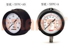 工程用安全壓力表