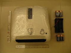 自動感應式[最小的]大捲擦手紙機