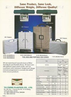 塑膠中空吹氣工具箱 產品圖展示