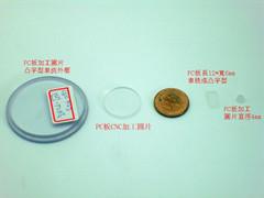 PC板CNC精密加工 產品圖展示