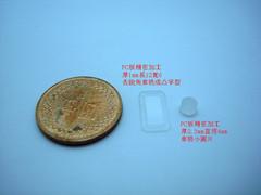 PC板CNC精密加工