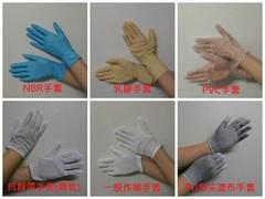 NBR手套、乳膠手套、PVC手套、抗靜電手套(顆粒)、一般作業手套、pu指尖塗布手套