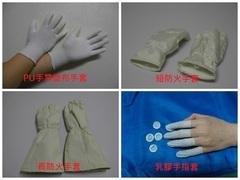 PU手掌塗布手套、短防火手套、長防火手套、乳膠手指套