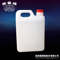 三斤蜜桶 安全蓋