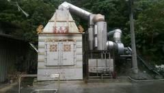 萬善堂(焚化環保金爐) 產品圖展示
