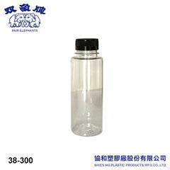 PET多用途食品級容器 (320cc)