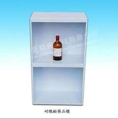 耐酸鹼收納櫃
