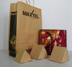 牛皮紙製品 產品圖展示