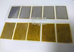 石墨烯散熱片(客製化)