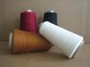 cashmere yarn,cashmere blended yarn,cashmere hand