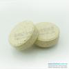 錠劑形狀~圓形(直徑16mm)
