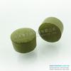 錠劑形狀~圓形(直徑8mm)