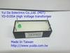 電子式高壓變壓器製造在臺灣